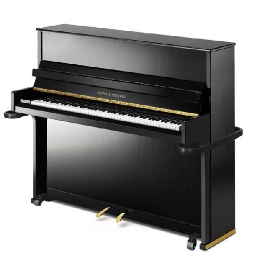 pianos varlet vous propose piano chalons ainsi que location pianos epernay mais galement. Black Bedroom Furniture Sets. Home Design Ideas